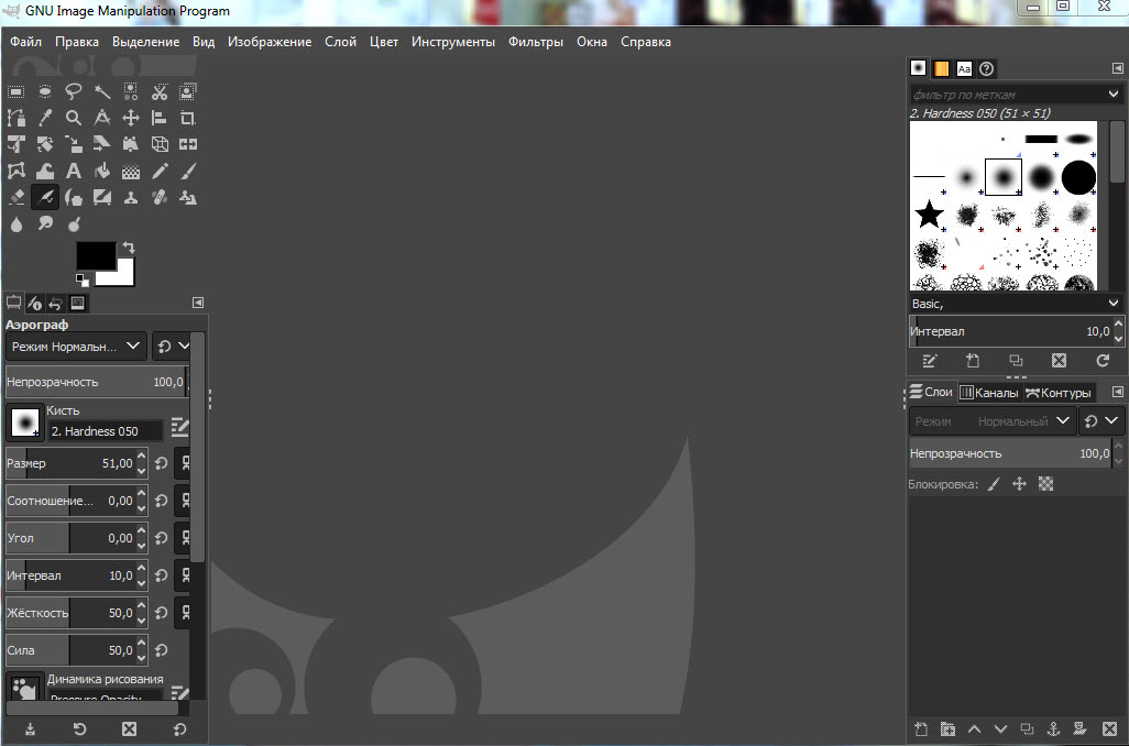 Gimp - функциональный графический редактор, работает со множеством форматов файлов.