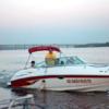 Номер на лодку