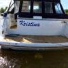 Название на катер, лодку