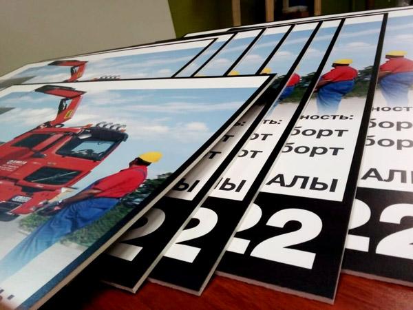 таблички на пвх 3 мм