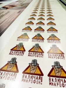Печать наклеек с фигурной резкой