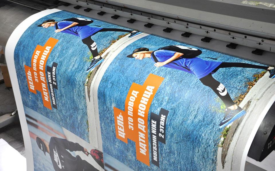третьей, печать постеров на бумаге сделать приворот